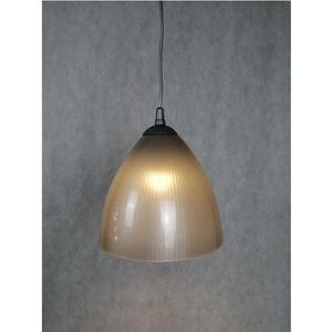 Závěsné svítidlo David new 2244 stříbrné lw1